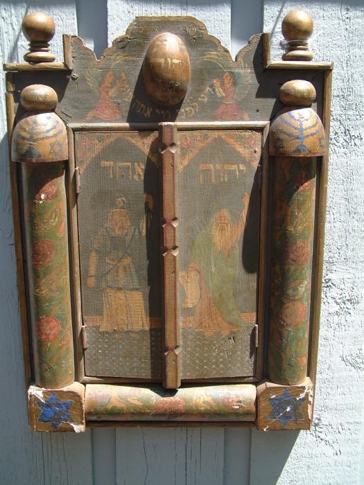 Anonymous Artist - Antique Persian Jewish Sacred Altar Form Sheltering A Mirror With Reverse Painting Painting
