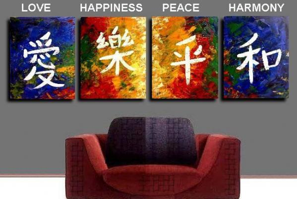 Chinese Symbols of Love Happiness Peace Harmony Painting by Teo Alfonso