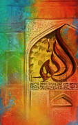 Greeting Cards Art - Islamic Calligraphy by Corporate Art Task Force