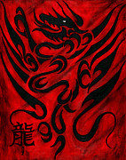 Chinese Characters Paintings - The Dragon by Roz Barron Abellera