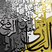 Islamic Calligraphy Art - 99 names of Allah by Catf