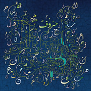 Vines Mixed Media Prints - Arabic Alphabet Sprouts Print by Bedros Awak