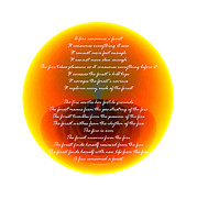 Warp Prints - Burning Orb with Poem Print by Brent Dolliver