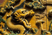James Brunker - Chinese dragon