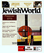 Marlene Burns - Cover of NY Jewish Newspapers