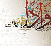 Caligraphy Painting Prints - Quranic healing Ayat Print by Catf