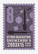 Science Fiction Art - Starschips 08-poststamp - Shenzhou 5 by Chungkong Art
