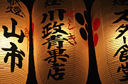 Holidays Celebration - Japanese Lanterns by Allan Seiden - Printscapes
