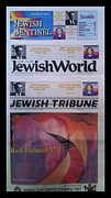 Marlene Burns - New York Jewish Newspapers Cover