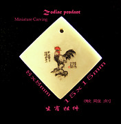 Engraved Jewelry - Rooster zodiac pendant by Jason Zhang