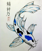 Koi Drawings - Spiritual Strength Koi by Matt Greganti
