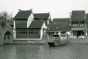 Old Town Photos - Zhujiajiao Ancient Water Town China by Christine Till