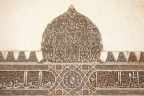 Alhambra Photograph - Alhambra Relief by Jane Rix