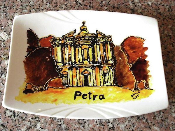 All About Jordan Tourism Hand Painting Petra Glass Art - Jordan Tourism Hand Painting Petra by Dima Anabtawi