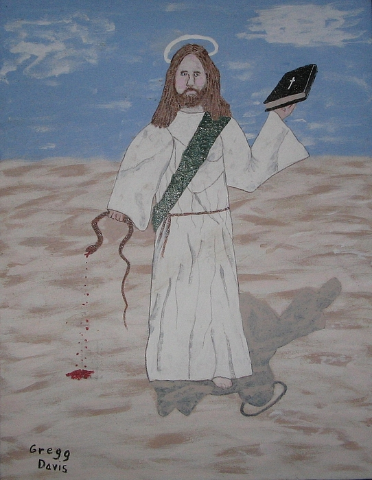Bible Painting - My Jesus by Gregory Davis