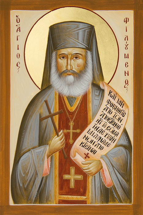 St Philoumenos Painting - St Philoumenos Of Jacobs Well by Julia Bridget Hayes