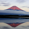 Mount Fuji by Japan from my eyes