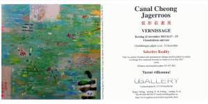 Selective Reality - Solo Painting Exhibition by Canal Jagerroos