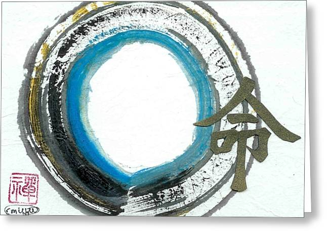Rice Paper Greeting Cards - Destiny in Zen Greeting Card by Ellen Miffitt