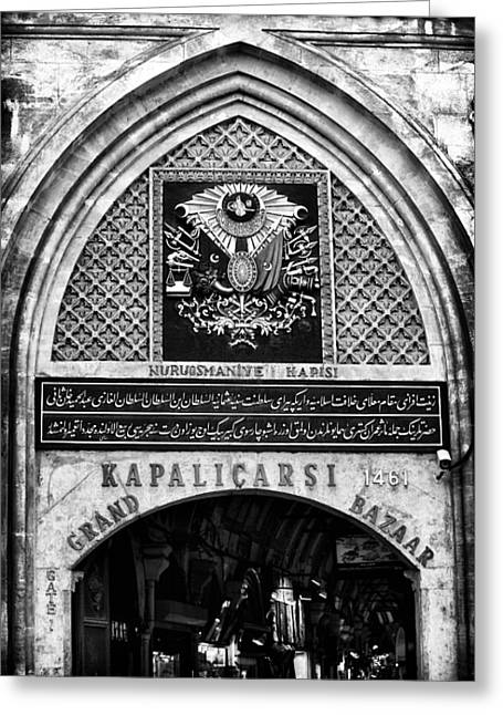 Sultanhmet Greeting Cards - Grand Bazaar Greeting Card by John Rizzuto