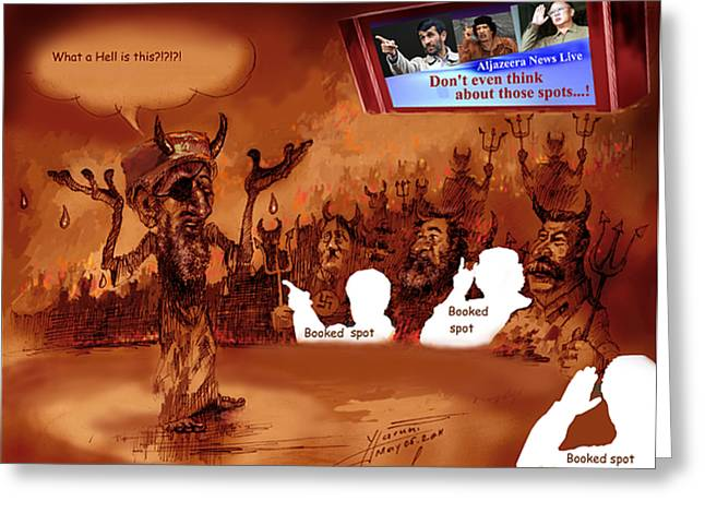 Hussein Greeting Cards - HELL Booked Up Greeting Card by Ylli Haruni