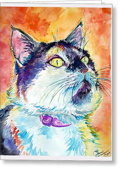 Jenn Cunningham Greeting Cards - Shamus in watercolor Greeting Card by Jenn Cunningham