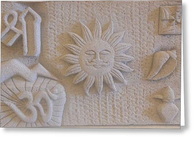 Sun Reliefs Greeting Cards - Vaastuframe Greeting Card by Pradeep Makwana