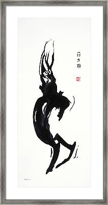 Reaching For The Stars An Oriental Dancer In Black Ink Framed Print by Phil Albone