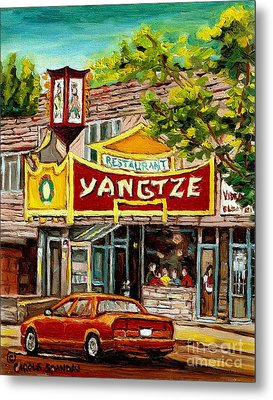 The Yangtze Restaurant On Van Horne Avenue Montreal  Metal Print by Carole Spandau