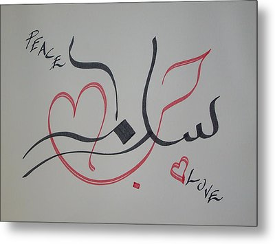 Love N Peace In Red N Black Metal Print by Faraz Khan