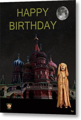 The Scream World Tour Moscow Happy Birthday Metal Print by Eric Kempson