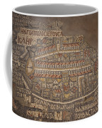 The Earliest Known Map Of The City Coffee Mug by Taylor S. Kennedy