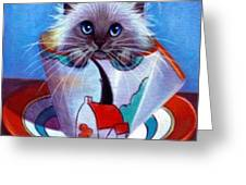 Clarice Cliff Tea Time Himi Greeting Card by L Risor