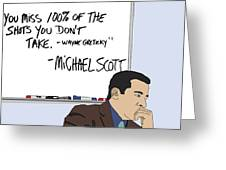 Michael Scott From The Office Greeting Card by Tomas Raul Calvo Sanchez