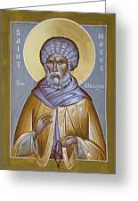 St Moses The Ethiopian Greeting Card by Julia Bridget Hayes