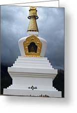 Stupa Of Enlightenment 1 Greeting Card by Joseph R Luciano