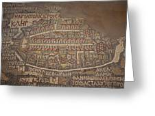 The Earliest Known Map Of The City Greeting Card by Taylor S. Kennedy