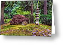 This Is Oregon State No.23 - Sea Of Rocks Greeting Card by Paul W Sharpe Aka Wizard of Wonders