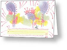 Wonderfully Carefree Greeting Card by Angela L Walker