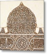Alhambra Relief Metal Print by Jane Rix