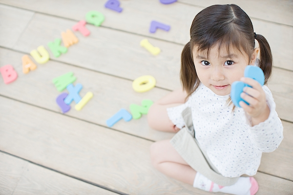 Female Toddler Playing With Educational Toys Photograph by Image Source