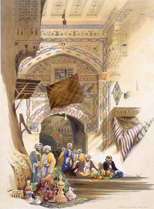 Print Drawing - Gateway Of A Bazaar, Grand Cairo, Pub by A. Margaretta Burr