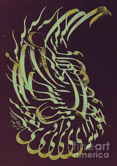 Calligraphy Painting - Persian Poem by Mah FineArt