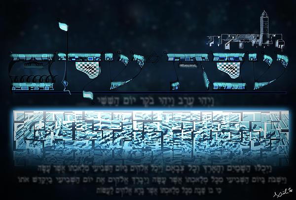 : Hebrew Design Jewish Shabbat Shabbos Torah Shalom David Temple Tower Bright Color Black White Contrast Bright Blue Red Digital Art Photograph - Shabbat Shalom by Aiden Kashi