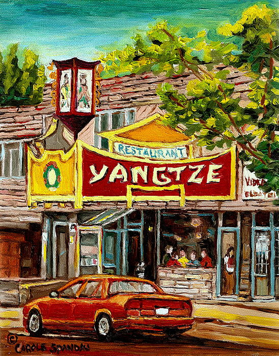 Montreal Landmarks Painting - The Yangtze Restaurant On Van Horne Avenue Montreal  by Carole Spandau