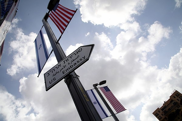 us Embassy Signs Appear On Streets Of Jerusalem Photograph by Anadolu Agency
