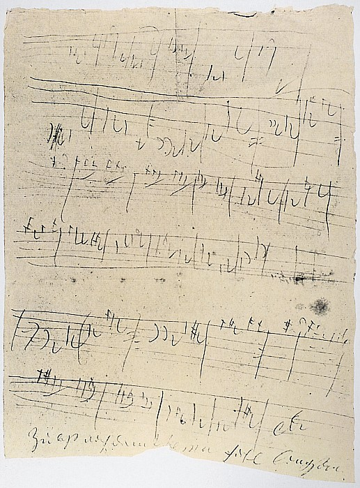 1826 Photograph - Beethoven Manuscript, 1826 by Granger