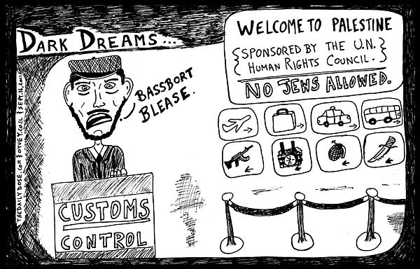 Palestine Drawing - Dark Dream Of Palestine by Yasha Harari