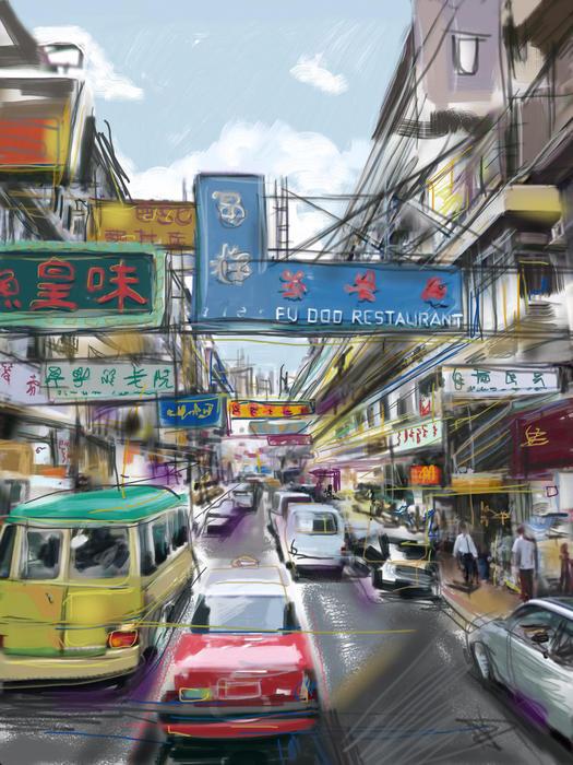 Hong Kong Mixed Media - Meet Me At Fu Doo by Russell Pierce