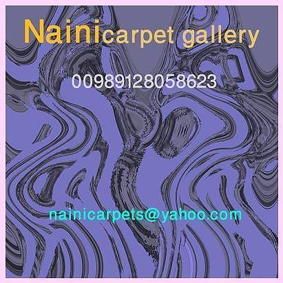 Naini Carpet Tapestry - Textile by Mohammad Safavi naini